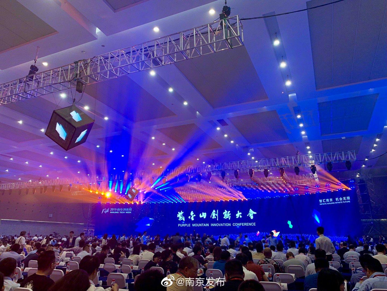"""南京创新周上,这些""""洋专家""""们为何不约而同提到这个关键词"""