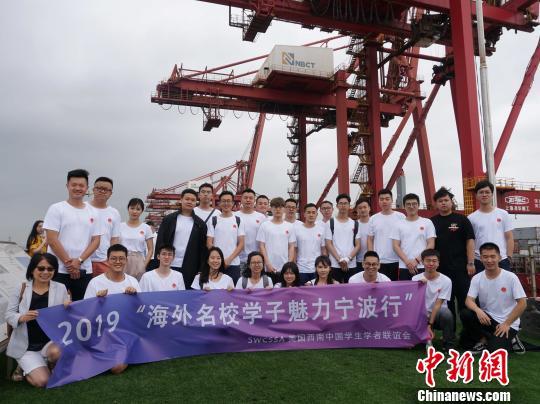 海外中国留学生的暑假:对话海归精英感悟创业历程