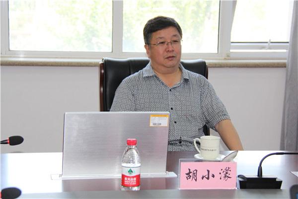 胡小濛卸任山西临汾市副市长 已赴国家卫健委任职