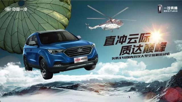 http://www.weixinrensheng.com/qichekong/356277.html