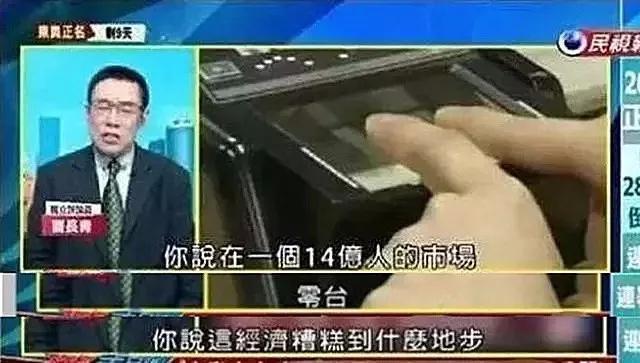 二手车商都颤抖的车!纳智捷被传即将退出中国市场,月销量仅百辆