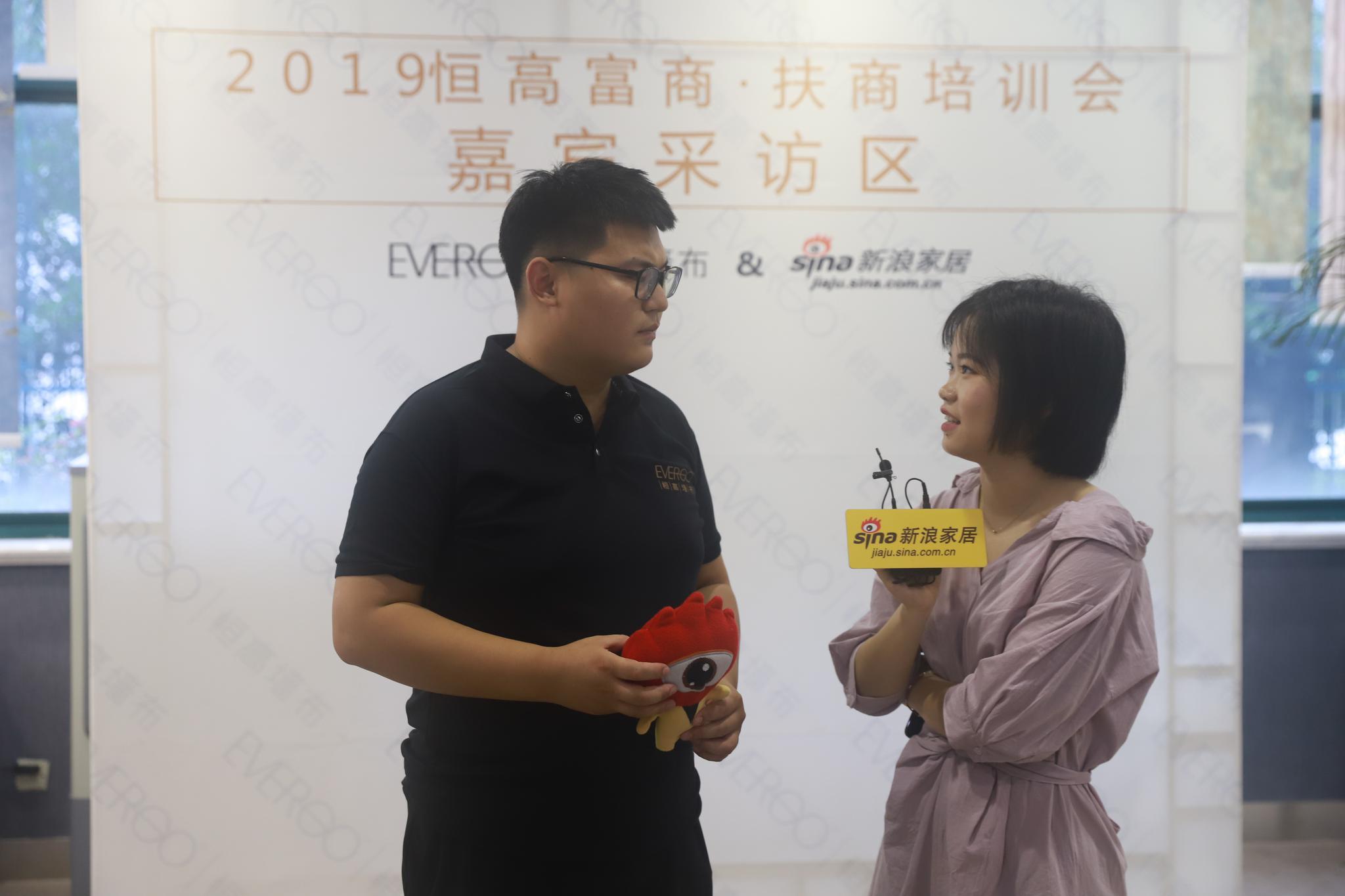 恒高经销商曹宇:经销商与企业就是共同成长的朋友