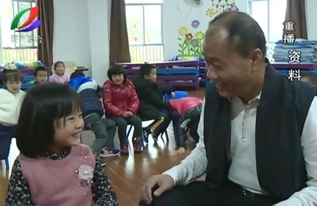 """林振芳荣获""""广东好人""""称号,他为潮州家乡做了这些事……"""