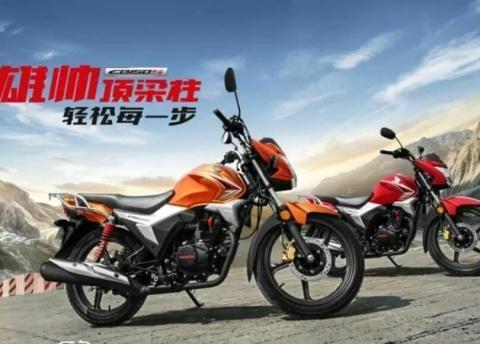"""五羊本田""""雄帅""""150,面向基层摩托车用户,预计售价万元以内"""
