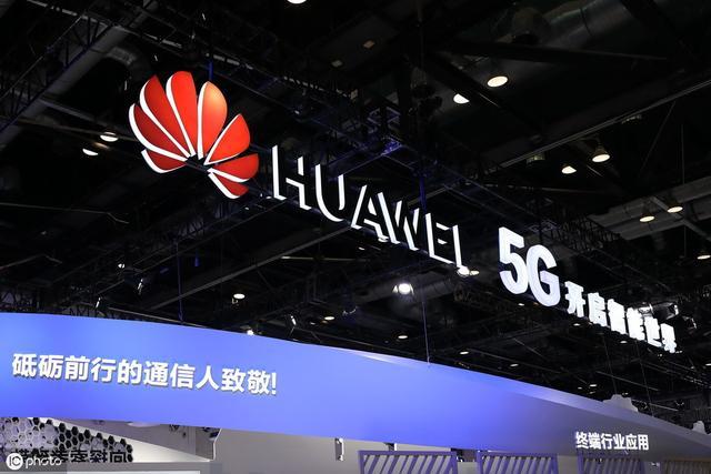 贾跃亭仍缺钱,FF解雇数十名员工;华为今年将投100亿搞5G