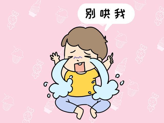 娃易怒爱哭,与其管理孩子的情绪,不如教孩子做情绪的管理者