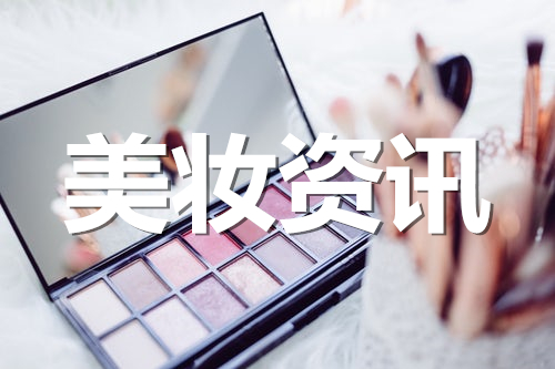 COSBALL Token:区块链加密货币在定制美妆领域的应用