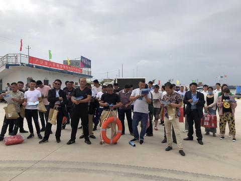 """2019年江苏省海洋渔业""""安全生产月""""在响水成功举行"""