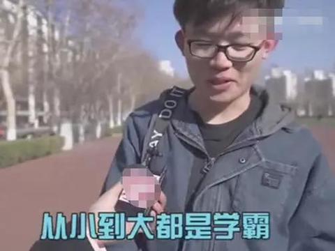 校园采访清华大学学霸,长期单身是怎样的体验,女生两个字回答
