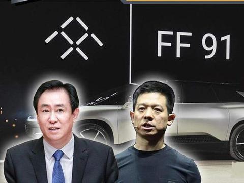 贾跃亭:FF91完成长距离测试,有望在2019年交付
