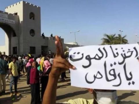 【警报推送】苏丹职业者协会拟掀起全国示威