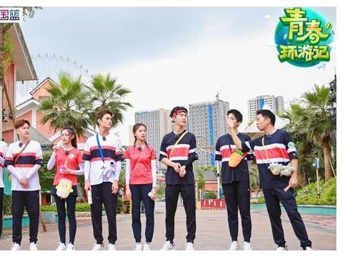 《青春环游记》童年特辑 王凯吴谨言范丞丞坐过山车跳楼机