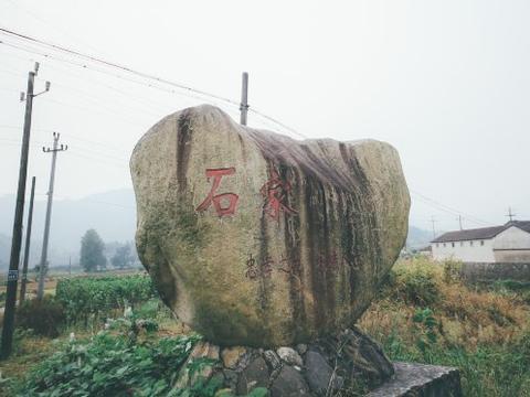 布局如棋盘,安徽这座600多年的村子,蕴含了古人的风水学说