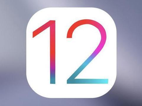 iOS 12.4 beta 5发布,黑客宣称可以分分钟破解!