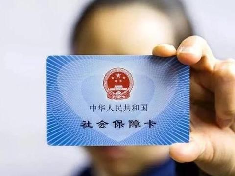 华山医院中山医院……诸暨职工医保在上海可直接刷卡结算