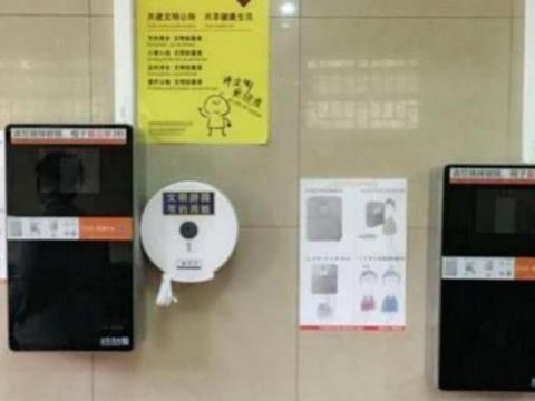 南宁公厕使用刷脸取厕纸,取纸一次70厘米,纸巾使用量减少了20%