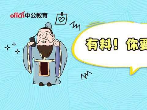 2019安徽事业单位考试:公文——稿本