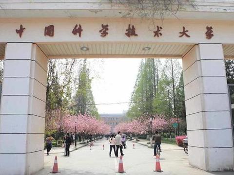 安徽省内6大高校实力剖析,附6校今年高考预估分数线(安徽)