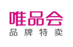 唯品会Ⅹ日本花王 海量优质产品供选择