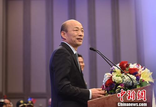 資料圖:臺灣高雄市長韓國瑜。中新社記者 張朔 攝