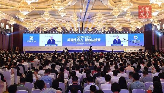 2019天府论坛举行 尹力樊友山出席