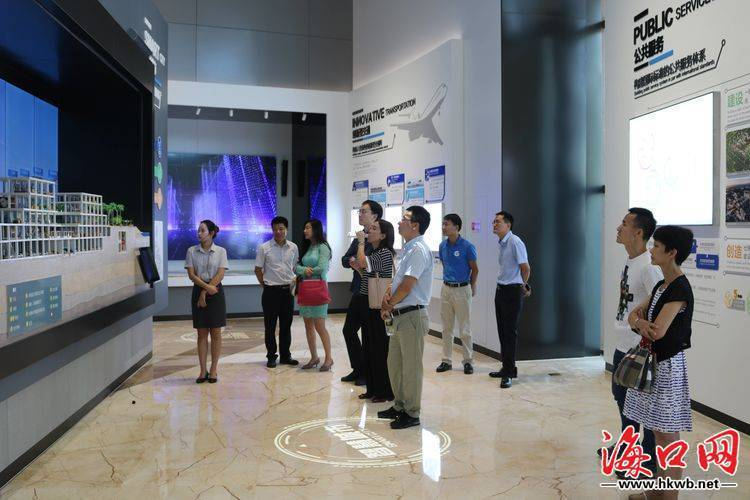 中国葛洲坝集团第一工程有限公司企业代表实地考察海口桂林洋经济开发区