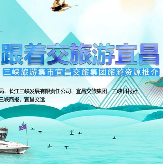 据说宜昌这个地方,光凭泳池就征服了99.99%的女人