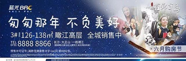 蓝光雍锦半岛   一线瞰江高层 新品3栋压轴登场