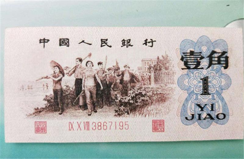 一角钱币中的王者价值三万元,你家能找到吗?