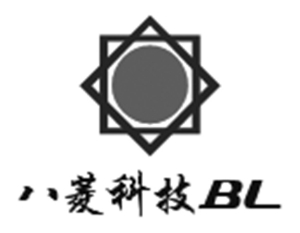 南宁八菱科技股份有限公司第四期员工持股计划(草案)摘要(2019年修订版)