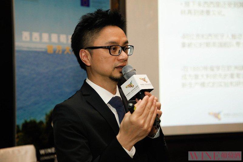 首届西西里葡萄酒产区协会官方大师班亮相广州