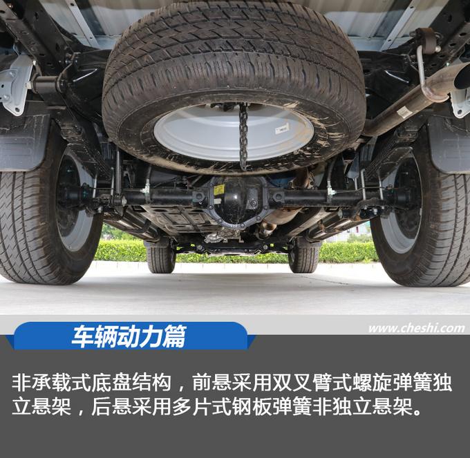 试驾福田拓陆者E7城市版皮卡 乘用化皮卡的代表车型