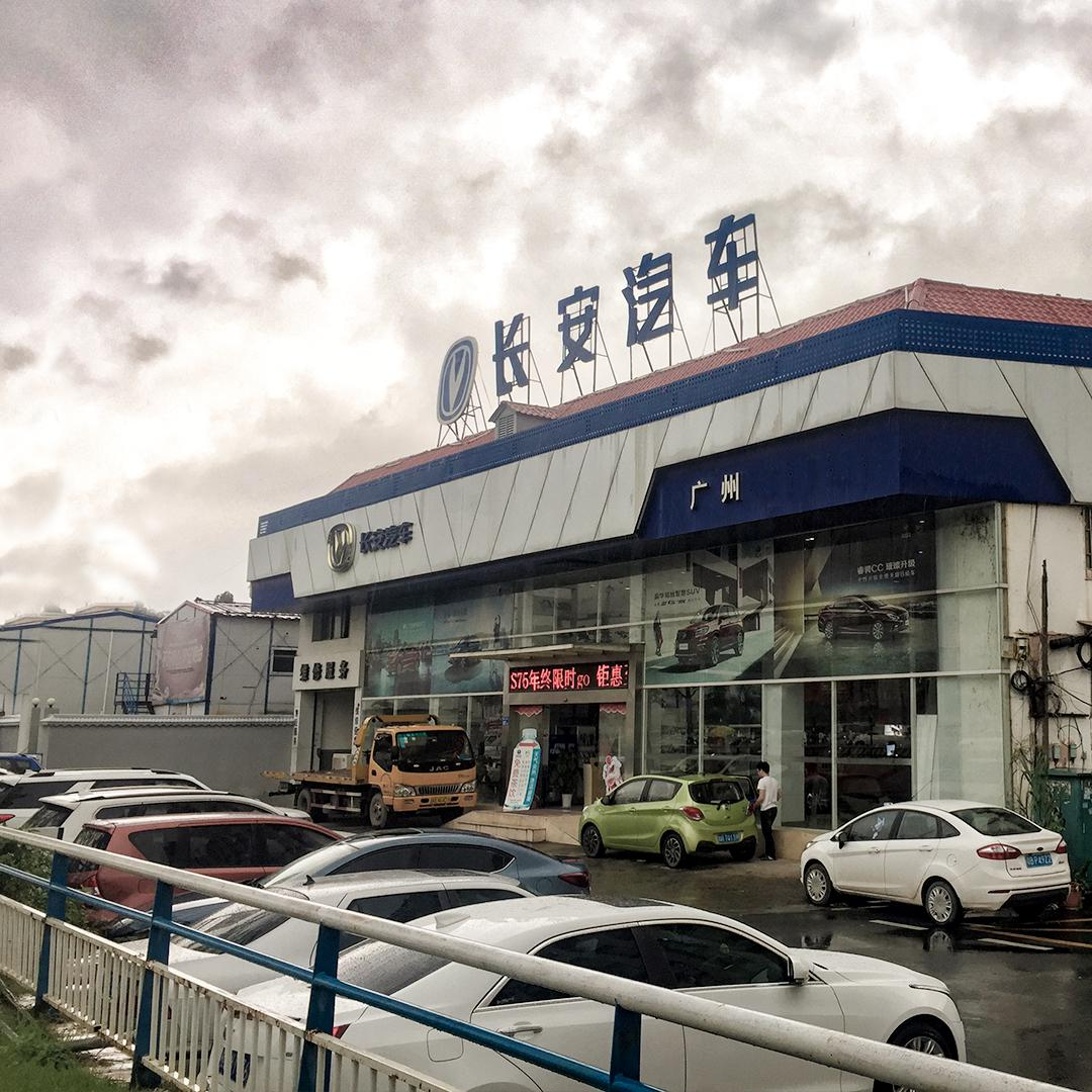 实地暗访20多家4S店,原来买台新车这么多猫腻…