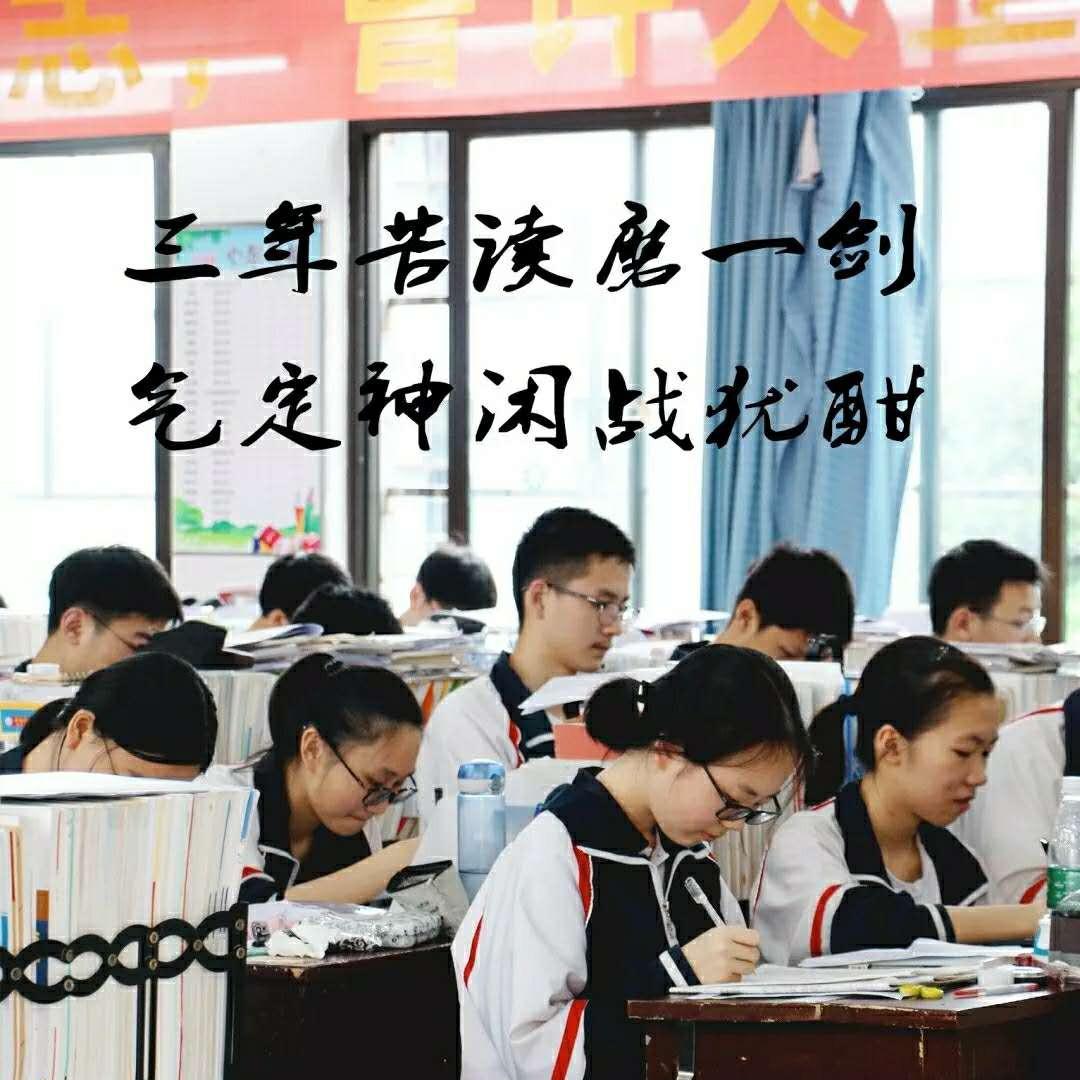 【关注】万喆:高考志愿改革史也是思想发展史