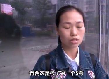 女子科目三十次挂科,欲再次报考遭拒,驾校方:再好的教练也没用