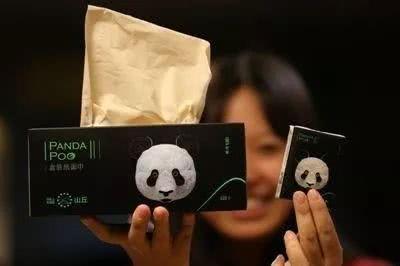 国宝大熊猫不仅长的萌,便便还能做成纸巾,淋养的茶还能抗癌