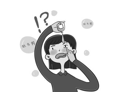 日本网红眼药水被加拿大禁售 你还在盲目使用吗