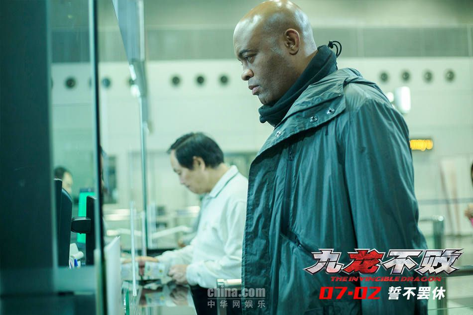 《九龙不败》曝豪华幕后阵容 顶级班底打造匠心巨制