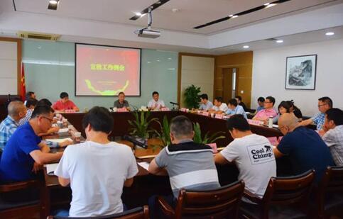 盯目标 联矩阵 创品牌——温州召开全市文明宣教工作会议