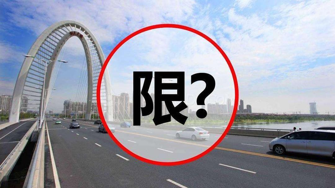 国六7月1日就来了,国四的车还能开多久?