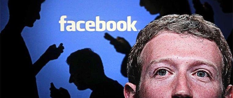 脸书Libra,仅仅是Q币还是通往数字霸权之路?
