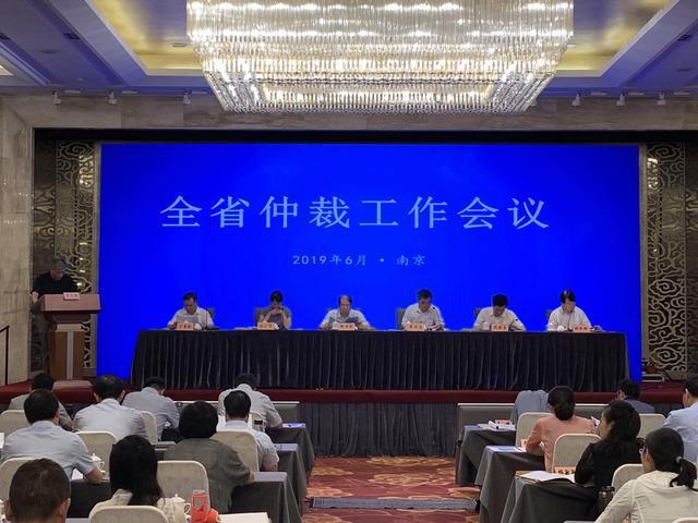 江苏将建房地产、知识产权等专业仲裁平台