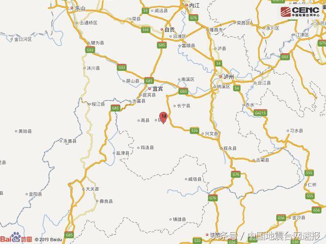 四川宜宾市长宁县发生3.1级地震