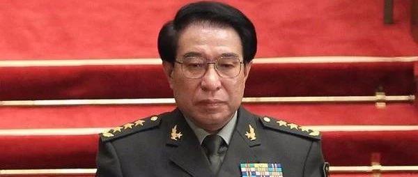 继中央军委原副主席徐才厚后 再有人被用这个程序