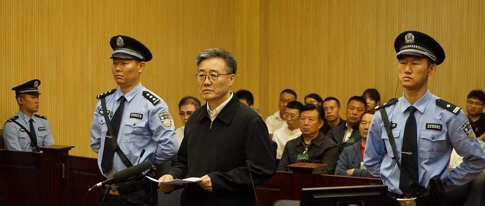 借房地产敛财!北京市政协原副主席李士祥受贿8819万