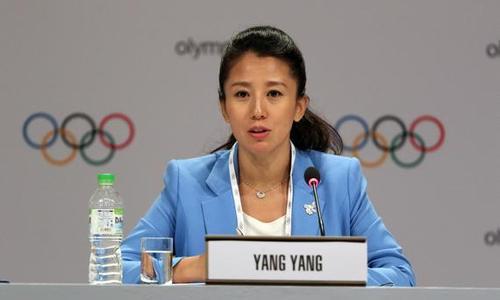 国际奥委会通报,杨扬成为世界反兴奋剂机构副主席候选人