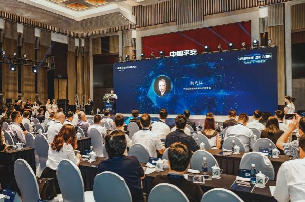 竞逐科创板时代 2019中国平安科创板高峰论坛成功举办