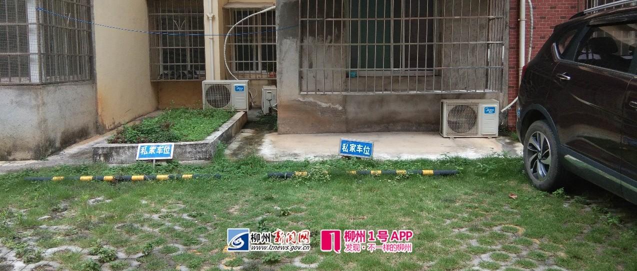 20多处架空层改建成住房、户外车位私自出售,柳州这小区被查了!