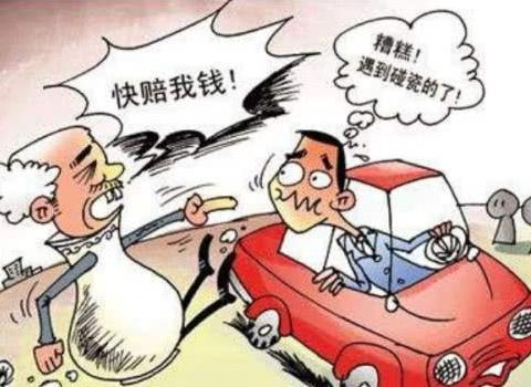 开车故意撞碰瓷的人,会有什么后果?这次终于给出了答案