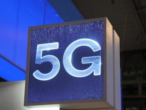 比华为晚一点!魅族将在2020年第二季度推出5G手机,搭载高通X55